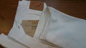 7ジーンズチェーンステッチ裾上げ